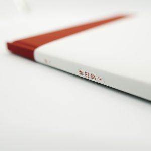 林田摂子 写真集 「岸へ」 | 装幀・ブックデザイン|金箔押し