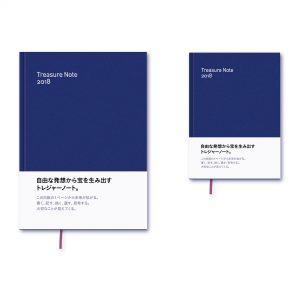 ブックデザイン/グラフィックデザイン/装幀